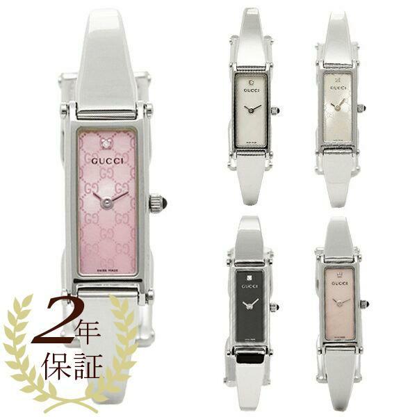 【送料無料】グッチ 時計 GUCCI 1500シリーズ レディース腕時計ウォッチ 選べるカラー